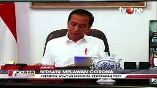 Gambar cover Presiden Gelar Ratas Hari Ini, Jokowi: Pemerintah Pusat & Daerah Harus Bersinergi | tvOne