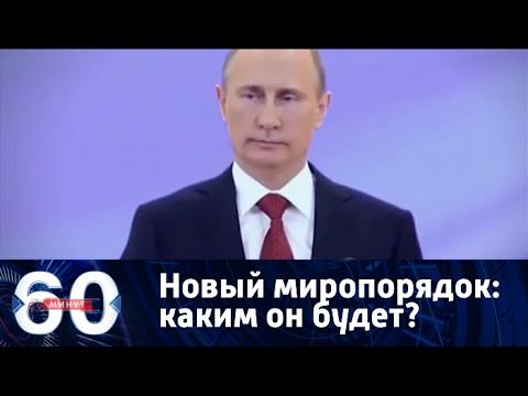 Юрий Москаленко (МЮН). Далёкие миры. Часть четвёртая