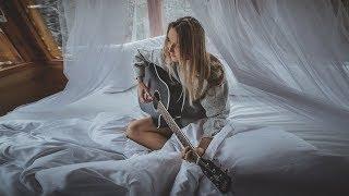 All I want - Hannah Lifelover (Kodaline cover)