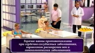 видео Сероводородные ванны