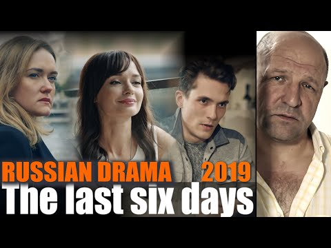 "Russian movie 2019 in English - ""The last six days"" - Best Russian drama ""Last 6 days"" Age 12+"