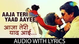 Aaja Teri Yaad Aayee with lyrics | आजा तेरी याद आ | Lata | Mohd Rafi | Anand Bakshi | Charas