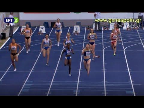 4x100 Γυναικών - Ευρωπαϊκό Πρωτάθλημα Ομάδων 2017