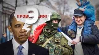 Крым вернулся!