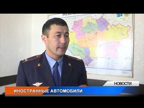 О правилах ввоза машин из Кыргызстана и Армении рассказали в МПС