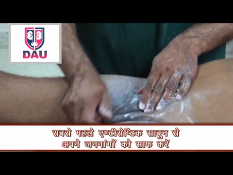 Male self catheterization in hindi Cleaning genitals from YouTube · Duration:  2 minutes 18 seconds
