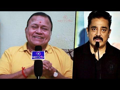 Radha Ravi Talks About Kamal Hassan And Rajini's Political Entry   Radha Ravi Exclusive Interview