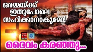 Daivam Karanju # Christian Devotional Songs Malayalam 2019 # Hits Of Kester