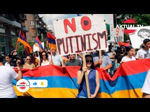 В Армении очередной всплеск антироссийских настроений -  встревожились даже друзья армян