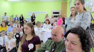 Festiwal Piosenki Patriotycznej w Przedszkolu UMISIA w Działdowie