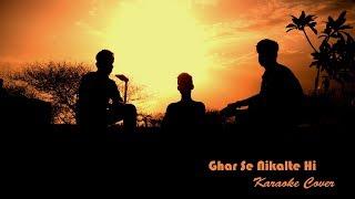 Ghar Se Nikalte Hi   Karaoke Cover   Soul Singers   Amaal Mallik Feat. Armaan Malik