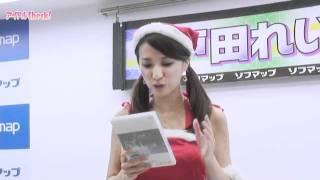 【期間限定! クリスマス特別動画】 端正な顔立ちにスレンダーなボディ...