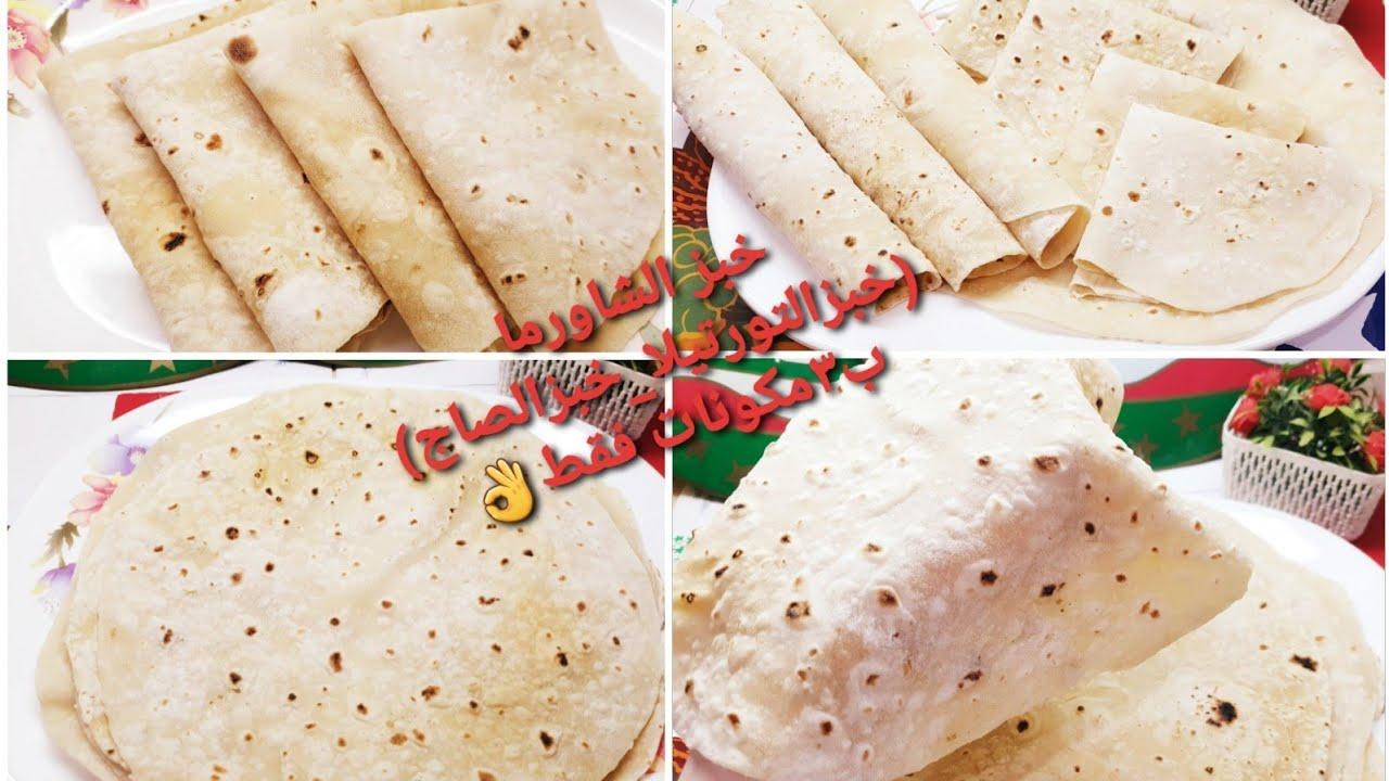Thawaaq Kuwait Food Marketplace خبز تورتيلا الاسمر14سم 260غم
