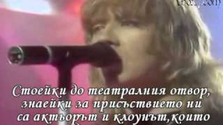 Def Leppard - Too Late For Love (Превод)