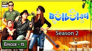 Bulbulay Season 2 | Episode 15 | 18th August 2019 | ARY Digital Drama