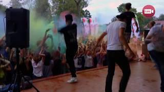 Color Fest (Слоним, 2017)