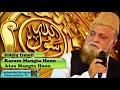 Karam Mangta Hoon - Urdu Audio Naat with Lyrics - Siddiq Ismail