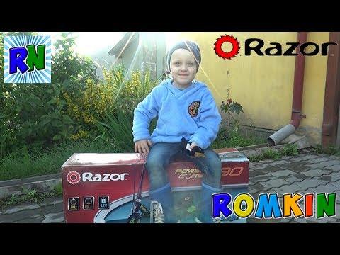 детский Электросамокат RAZOR пробуем кататься