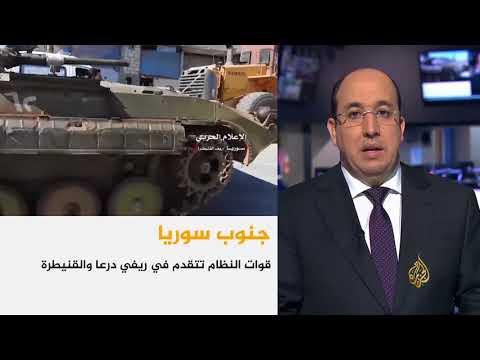 موجز أخبار العاشرة 16/7/2018  - نشر قبل 2 ساعة
