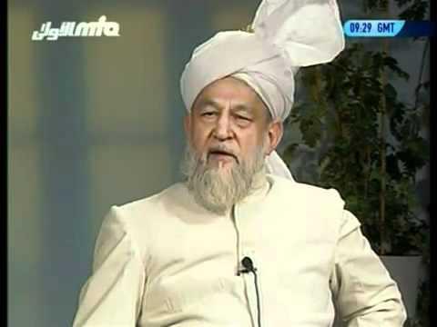 Rencontre Avec Les Francophones 13 juillet 1997 Question Réponse - Islam Ahmadiyyade YouTube · Durée:  1 heure 2 secondes