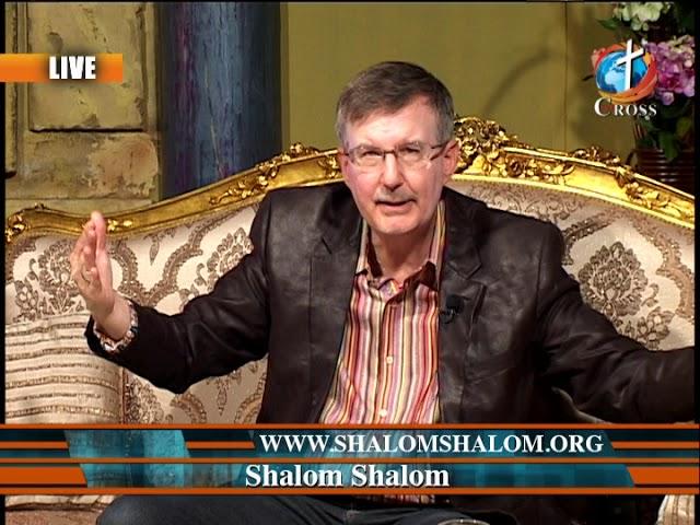 Shalom Shalom Dr Marisol Peltzer & Rev. Dexter Peltzer 05-22-2018 English