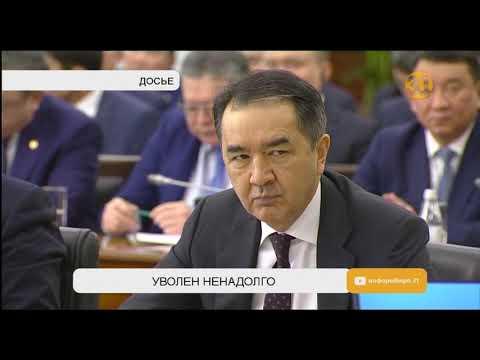 Самые непотопляемые чиновники Казахстана