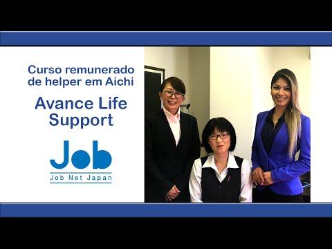 Curso remunerado de helper em Aichi
