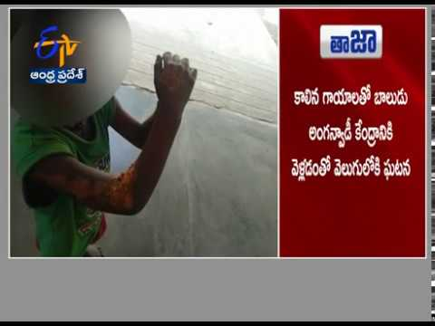 Shameful! Mother Brutally Assault Her Son With Sister In Krishna District