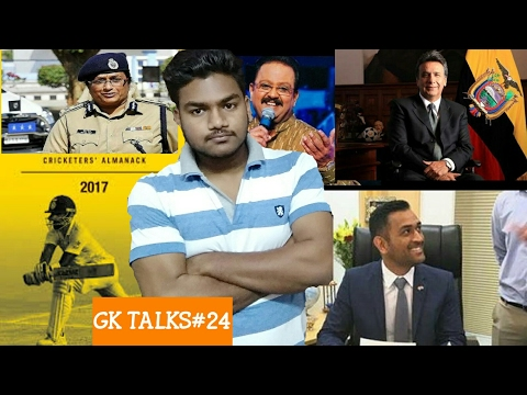 5th april2017|Top most current affairs|MS Dhoni becomes CEO OF Gulf Oil India for one day|for exams