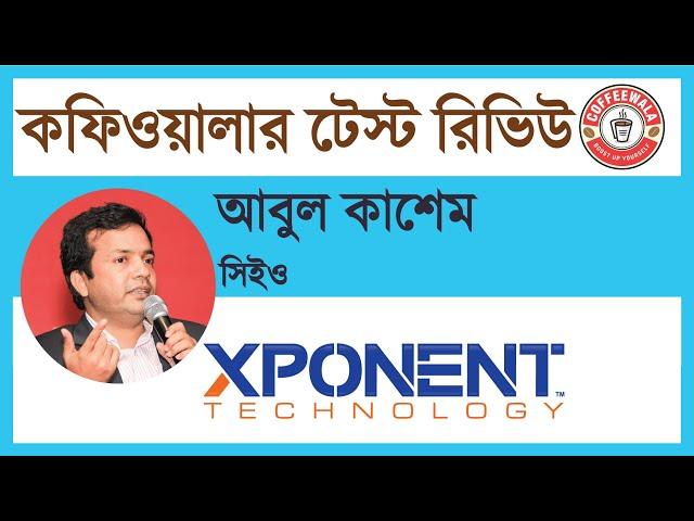 Coffeewala Review : Abul Kashem    Xponent Technology