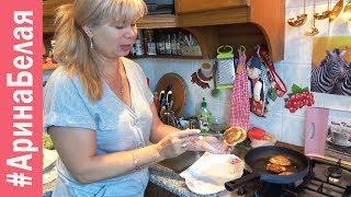 ВКУСНЫЕ ЛЕНИВЫЕ БЕЛЯШИ готовить очень легко | Arina Belaja