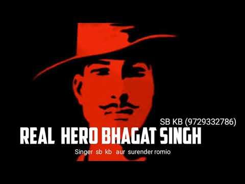 Real hero bhagat singh    sb kb  haryanvi song    Dbm