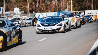 Mein erstes Rennen in der GT4 Europameisterschaft