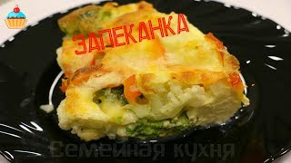 видео Блюда из брокколи