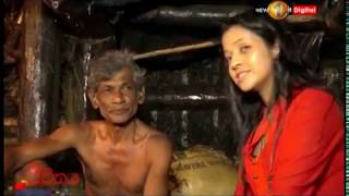 Jeevithaya Sirasa TV 13th December 2018