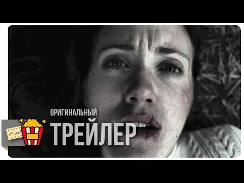 DARKER THAN NIGHT   ТЕМНЕЕ НОЧИ — Трейлер   2018   Новые трейлеры