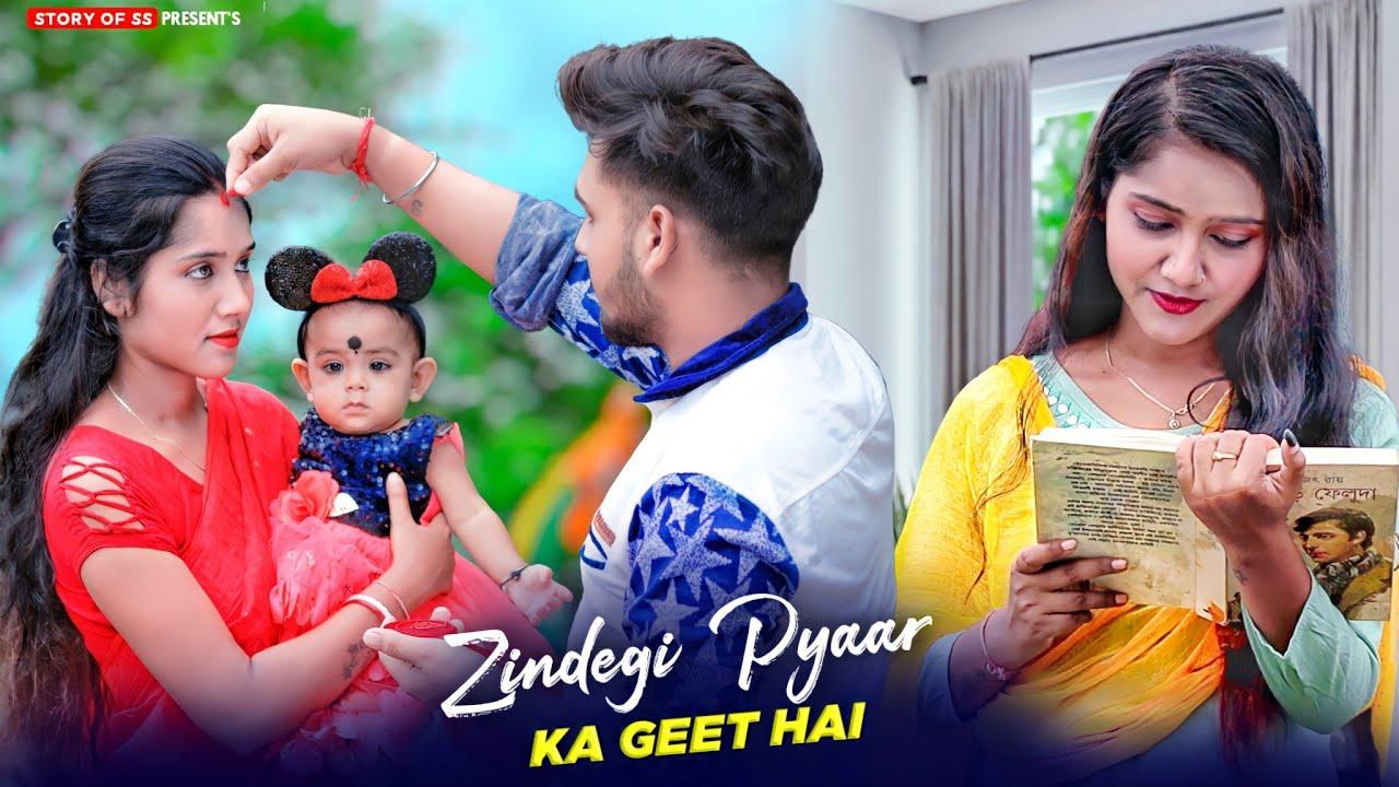 Zindagi Pyar Ka Geet Hai | Preganat Love Story Part 2 | Arpita Biswas | Latest Song  | Story Of SS