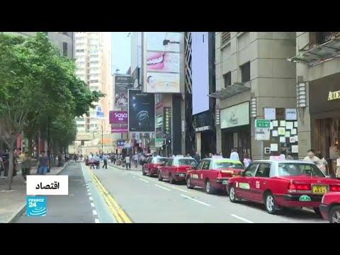 وقت صعب للاقتصاد ولقطاع السياحة بشكل خاص في هونغ كونغ  - 17:55-2019 / 10 / 15