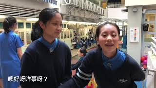 Publication Date: 2020-08-27 | Video Title: C9 協恩中學 - 無毒百二歲