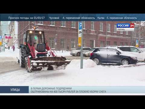 Зима комом: УК и ТСЖ штрафуют за снег и сосульки