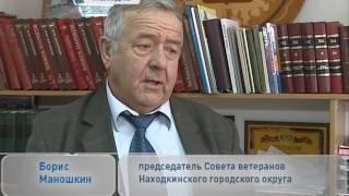 Редкие медали ветерана Великой Отечественной войны нашли люди при переезде