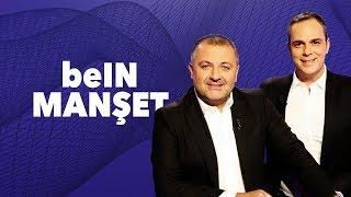 beIN MANŞET | 27.02.2019 | #MehmetDemirkol #MuratCaner
