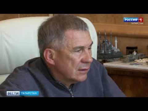 Вести Татарстан от 26 мая