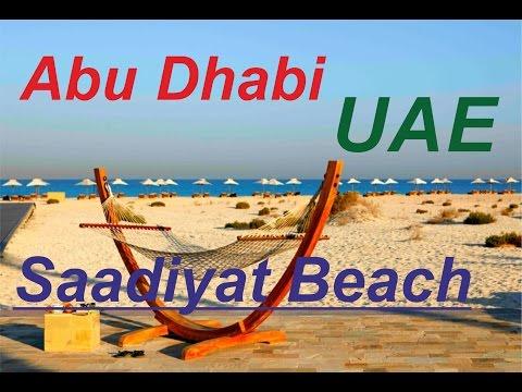 Saadiyat Beach Abu Dhabi UAE