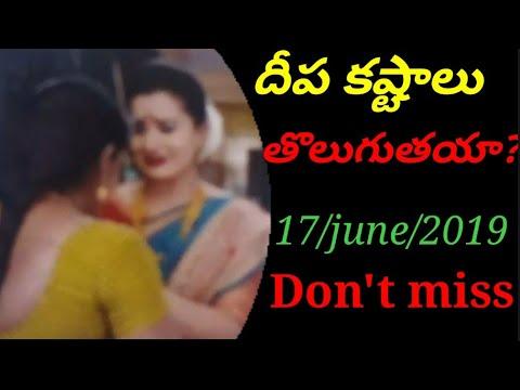 Karthika Deepam Episode 522||today Episode ||17/june /2018 ||SerialsQueen