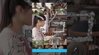 ミツコ感覚 thumbnail