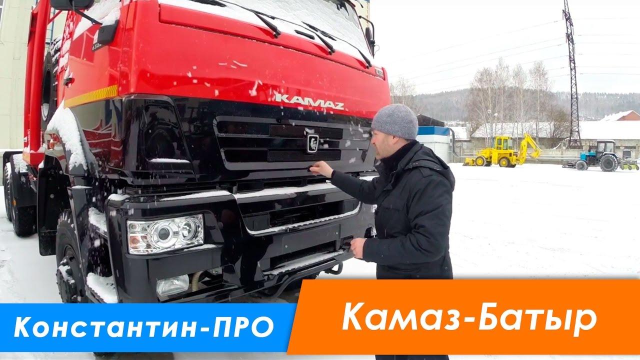 МАЗ-6502Н9 (аналог КАМАЗ-6522) - самосвал 6х6 (грузоподъёмность 19 .