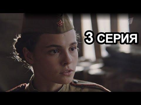 Крепкая броня 3 серия - 1 канал, военная драма 2020