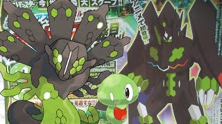 Pokemon Z NEWS - Where Zygarde