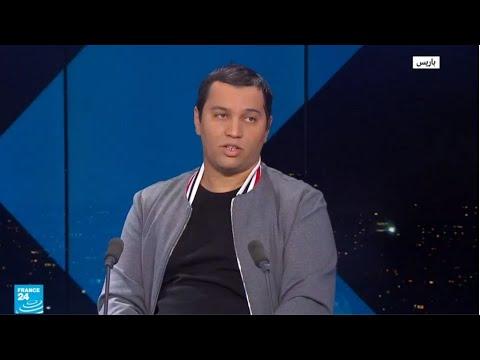 الصحفي مروان بودياب: -سافرت إلى فرنسا لأنني كنت في خطر بالجزائر-  - نشر قبل 3 ساعة